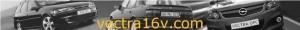 vectra16v-com-banner